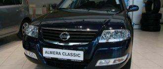 Какой класс автомобиля Ниссан Альмера