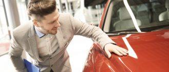 Выбираем правильно подержанный автомобиль