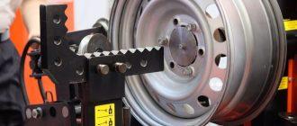 Особенности ремонта штампованных дисков