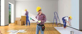 Строительная компания АСК Триан - высокопрофессиональный ремонт квартир