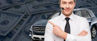 Безопасная и выгодная покупка автотранспорта