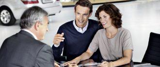 Как выбрать надежный дилерский центр?