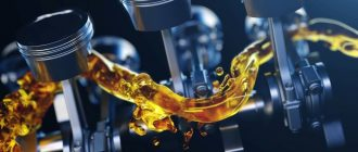 Какие автомобильные масла, и от каких компаний являются стандартами на сегодняшнем рынке?