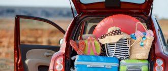 Диагностика автомобиля перед поездкой в отпуск