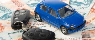 Преимущества покупки поддержанного авто в кредит
